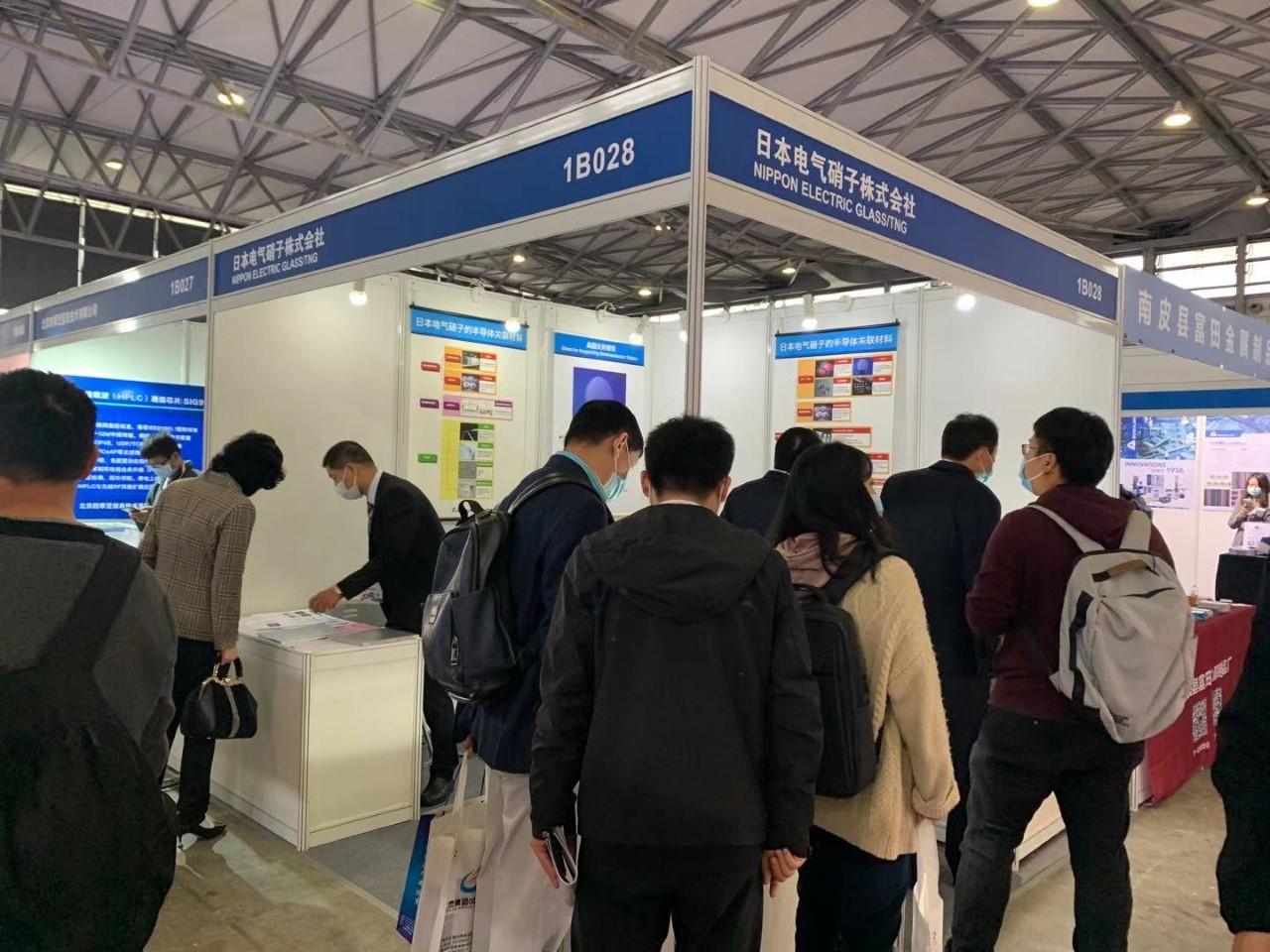 中国電子展