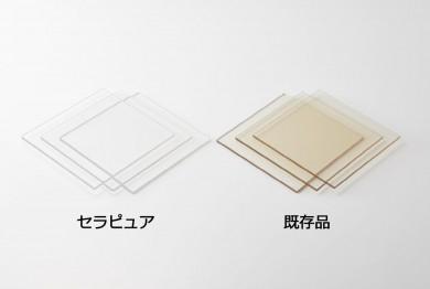 Cerapure_jp