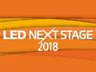 2018-led-next-stabe_led