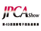 JPCA2019