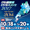link_banner_w125_h125